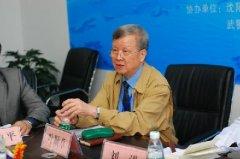 中国白癜风成果转化推广东北地区临床研讨会近